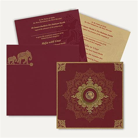 islamic wedding cards  bi  rs  andheri east mumbai id