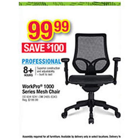 workpro 1000 series mesh chair at office depot and