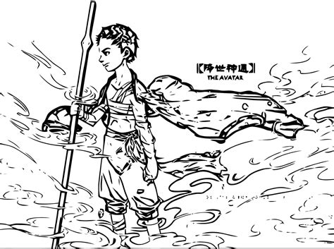 Aangfull Avatar Aang Coloring Page