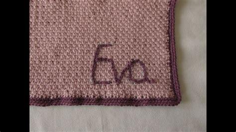 crochet  personalised baby blanket crochet monogrammed blanket youtube