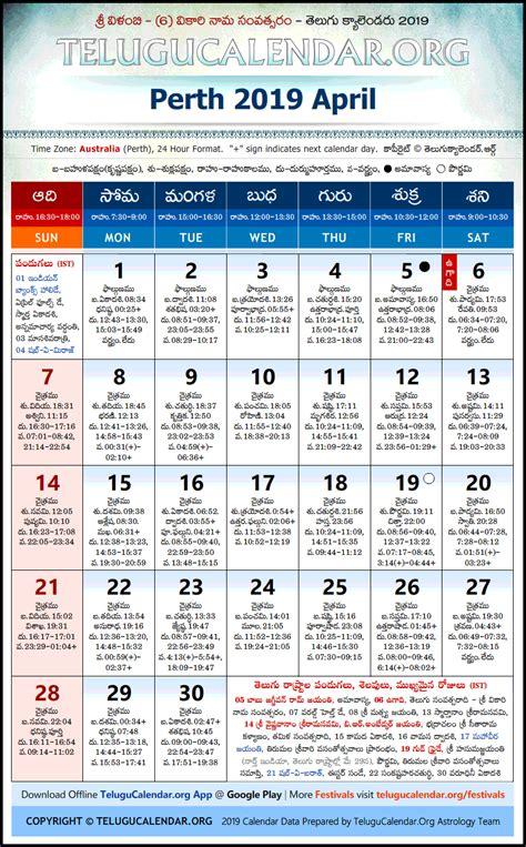 perth telugu calendars  april festivals