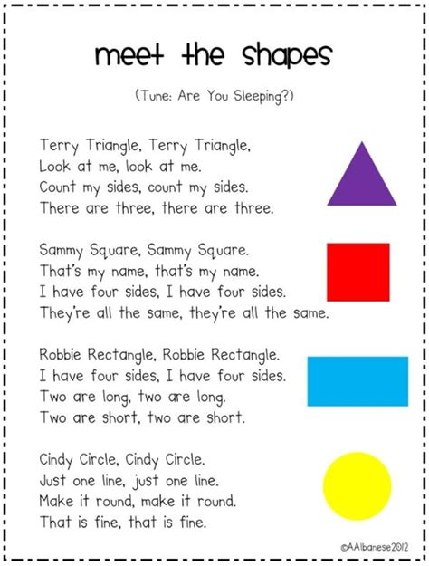 colors and shapes lyrics all about 2d shapes teach junkie