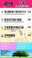 小廚港作(荔枝角總店) - 亞洲融合菜餐廳 - Lai Chi Kok - 31 則評論 - 1,829 張相片 | Facebook
