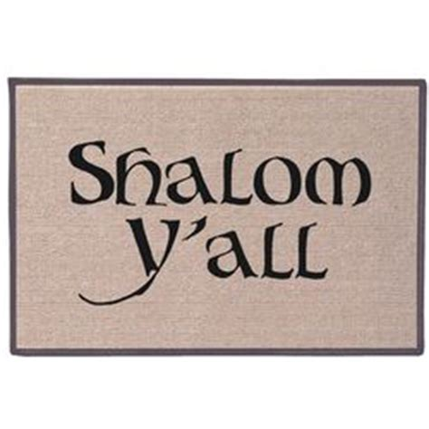 shalom doormat shalom y all doormat findgift