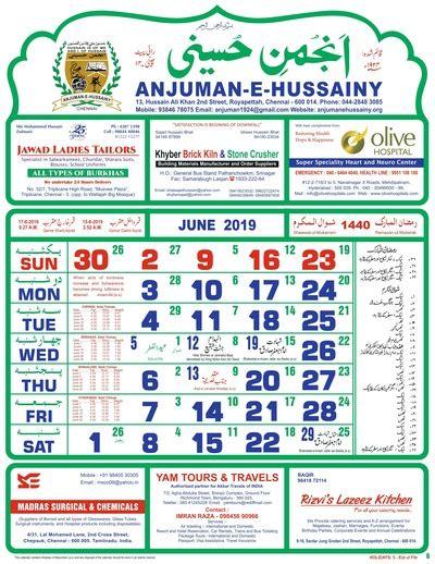 shia calendar chennai shia youth association
