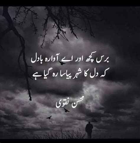 dua shayari images  pinterest islamic dua forgiveness  letting