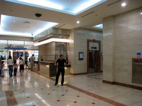 History Of The Kitchen file diamond plaza office lobby jpg wikimedia commons
