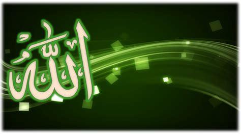Allah Wallpaper Animation - allinallwalls madina ramadhan mohammad names