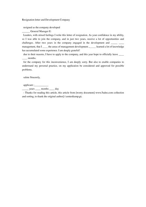 general resignation letter sample simple