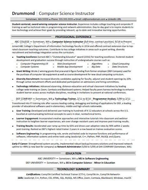 computer science resume sample monstercom