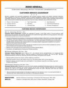 resume format for customer service executive 7 customer service manager sle resume resumed