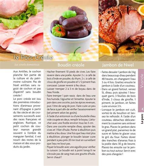 cuisine antillaise martinique les 118 meilleures images du tableau cuisine antillaise