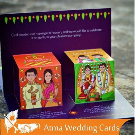 Product: Atma Studios Wedding Card 3 Category: Indian