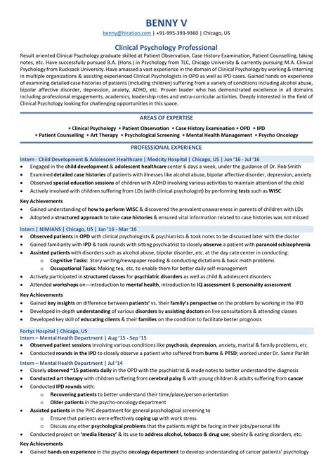 Scholarship Resume Template by Scholarship Resume 2019 Guide With Scholarship Exles