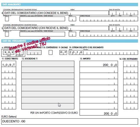 Ufficio O Ente F23 - il modello f23 per la registrazione comodato