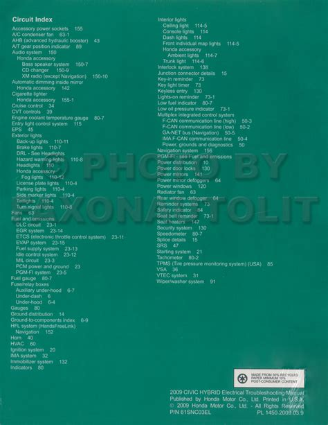 Honda Civic Hybrid Electrical Troubleshooting Manual