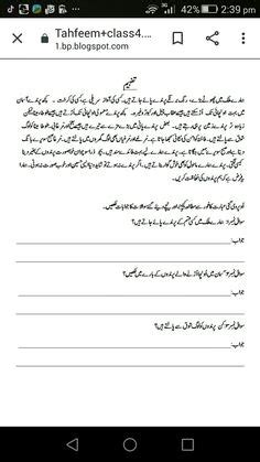 urdu tafheem images worksheets  grade
