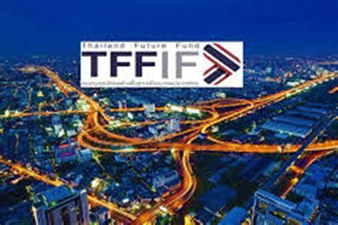 กองทุนTFFIFจ่ายปันผล-ลดทุน ครั้งที่ 2 เป็นเงินรวม 468 ล้าน ...