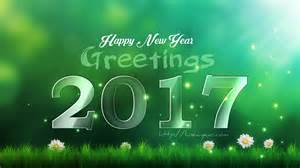 new year 2107 wishes greetings