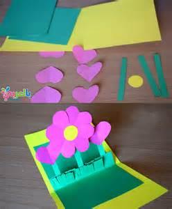 mothers day flower greeting cards pop  belarabyapps
