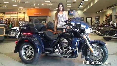 New 2014 Harley Davidson 3 Wheeler Trike Motorcycles For