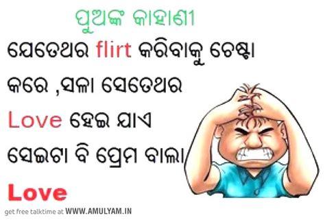 Oriya Meme - facebook comments in oriya www imgkid com the image kid has it