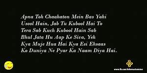 Love SMS - A Cu... Hindi Ako Cute Quotes