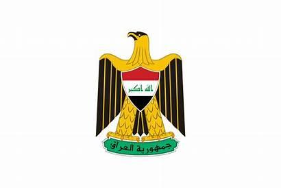 Oil Company Missan Telecommunications Iraqi Iraq Wine