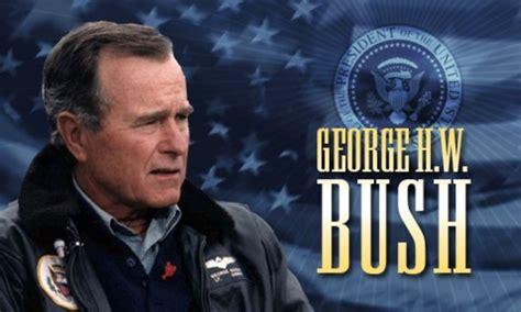 vus  george hw bush   breeze  blowing