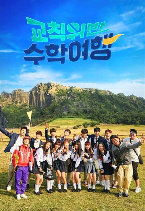 drama korea  genre school drama korea club