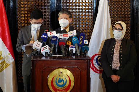 埃及卫生部长同中国大使共同举行中国援助疫苗新闻发布会