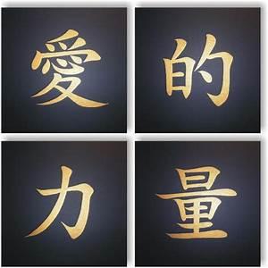 Japanisches Zeichen Für Liebe : chinesische hdegitimphoto7 ~ Orissabook.com Haus und Dekorationen