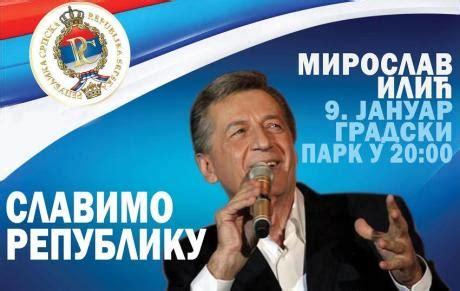 SLAVIMO REPUBLIKU - lukavicaonline.com