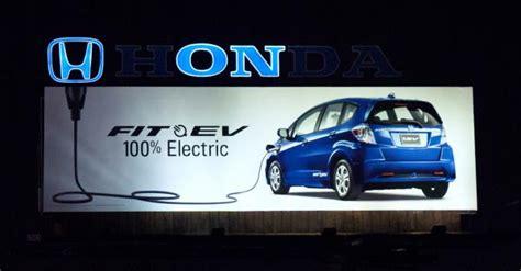 car advertising billboards