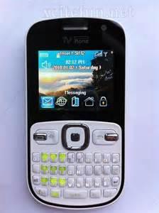 Cheap Mobile Phones