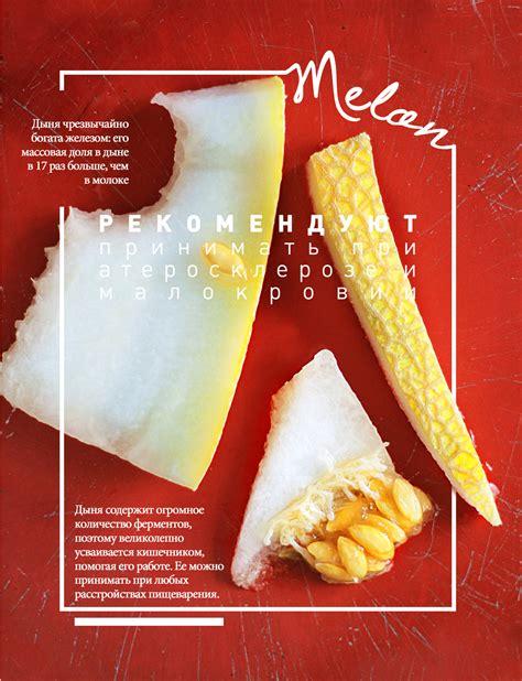 poster cuisine razueva 39 s food posters