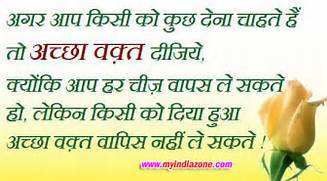 Hindi Love Quote   Love Quotes   Quotespictures com  Sweet Quotes On Life In Hindi