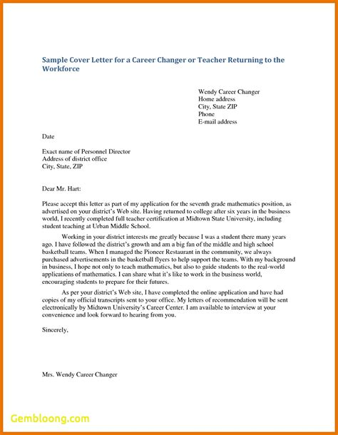 new cover letter template best templates