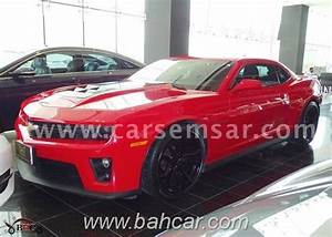 2015 Chevrolet Camaro ZL1 for sale in Bahrain New and used cars for sale in Bahrain