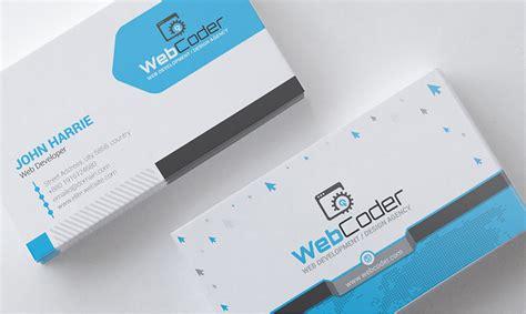 business card design  web design  developer psd