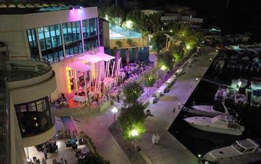 yacht club intercontinental abu dhabi