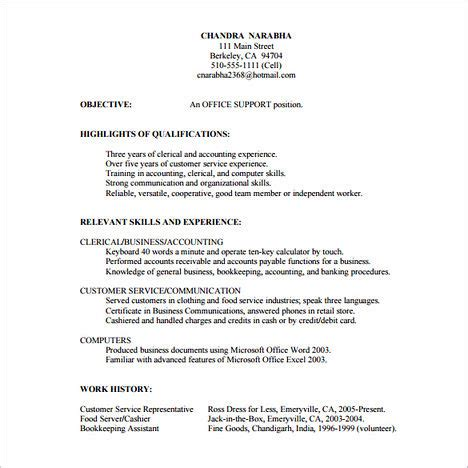 customer service resume sle and tips