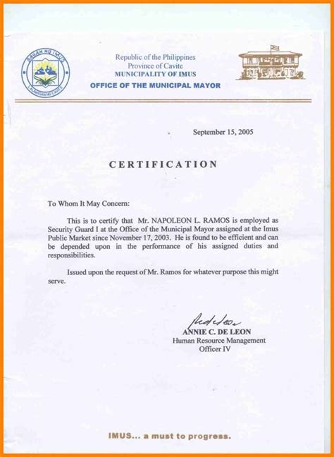 sample certification letter philippines certificate