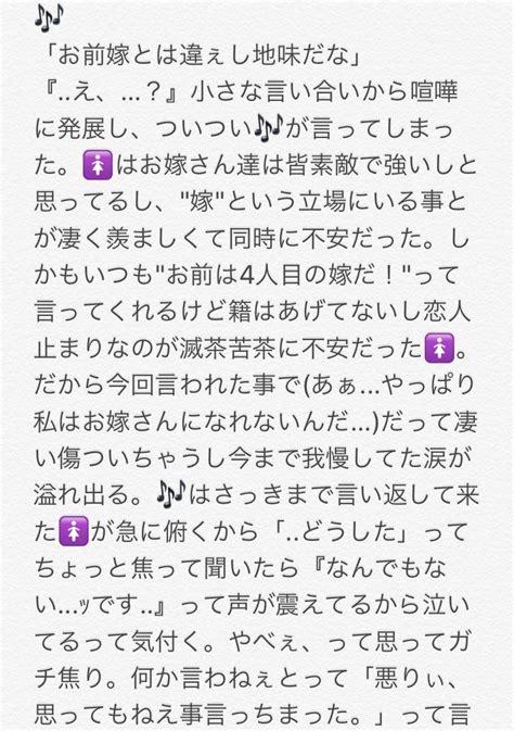 鬼 滅 の 刃 ヤンデレ 夢 小説