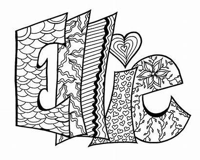 Coloring Pages Printable Personalized Drawing Sheets Easy