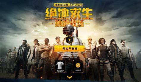 hack pubg mobile china timi cho iphone hoac ipad