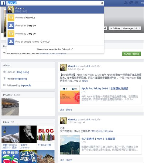 Facebook Message 將你的電話號碼公開被搜尋  香港矽谷. Nexium Versus Omeprazole E Discovery Services. Gemini Home Security System Web Page Address. Private Investment Firms M Andt Online Banking. Weight Loss Programs Maryland. Macroplant Iexplorer Registration Code. Network Access Control Cisco. Examples Of Smart Phones Sql Server Event Log. Belfast Airport Car Rental Video Chat Program