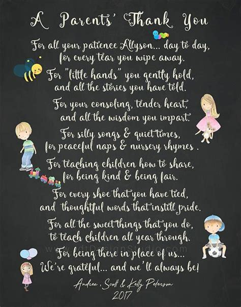 parents   poem teacher appreciation print