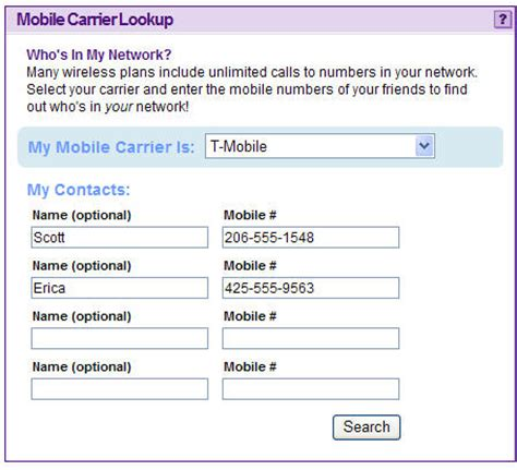 search cell phone numbers make free calls on your cell phone whitepages