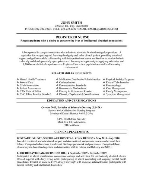 Rn Resume Templates by Pin By Thurley On Nursing Nursing